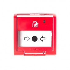 Извещатель пожарный Болид ИПР 513-3АМ ручной адресный