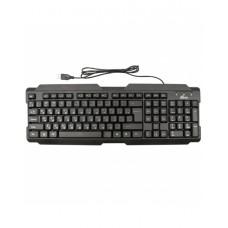 Клавиатура проводная RITMIX RKB-121