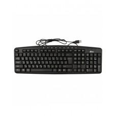 Клавиатура проводная RITMIX RKB-141